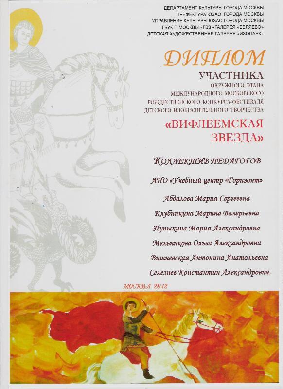 Учитель рисунка и живописи в москве